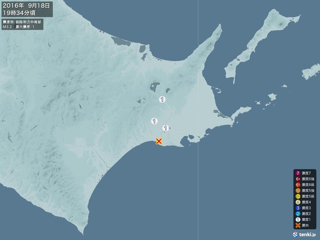 地震情報 2016年09月18日 19時34分頃発生 最大震度:1 震源地:釧路地方中南部(拡大画像)