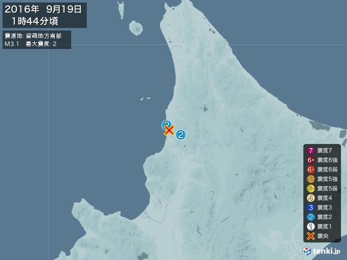 地震情報(2016年09月19日01時44分発生)