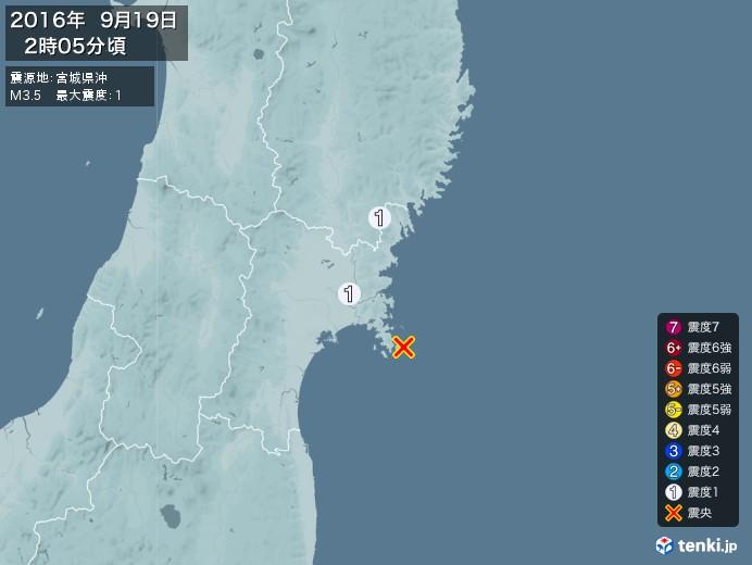 地震情報(2016年09月19日02時05分発生)