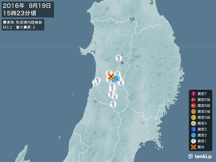 地震情報(2016年09月19日15時23分発生)