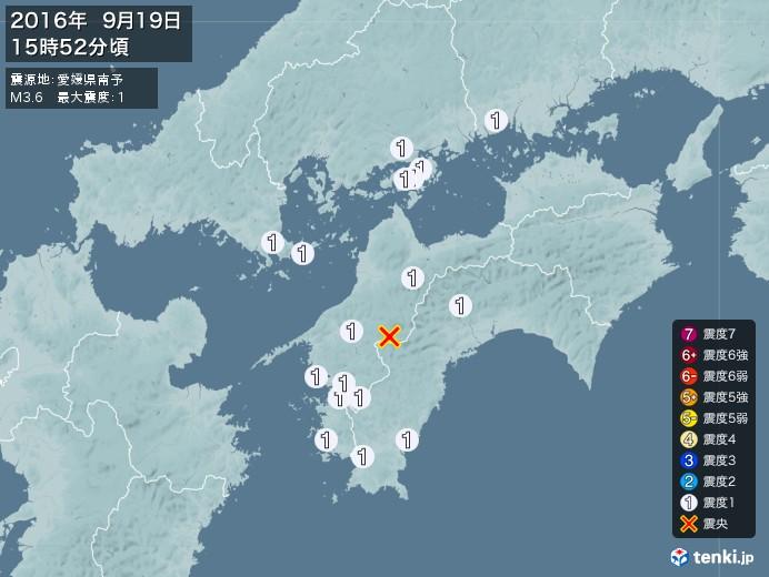 地震情報(2016年09月19日15時52分発生)