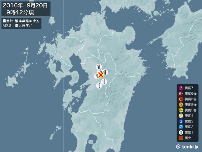 地震情報(2016年09月20日09時42分発生)