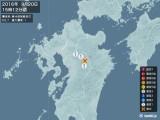 2016年09月20日15時12分頃発生した地震