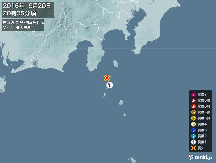 地震情報(2016年09月20日20時05分発生)