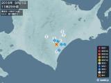 2016年09月21日11時29分頃発生した地震