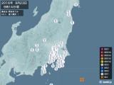 2016年09月23日09時14分頃発生した地震