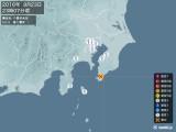 2016年09月23日23時07分頃発生した地震