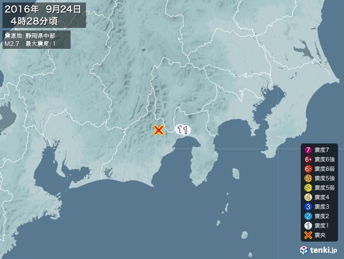 地震情報(2016年09月24日04時28分発生)