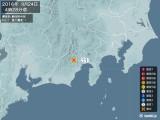 2016年09月24日04時28分頃発生した地震