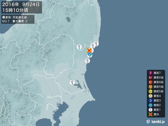 地震情報(2016年09月24日15時10分発生)