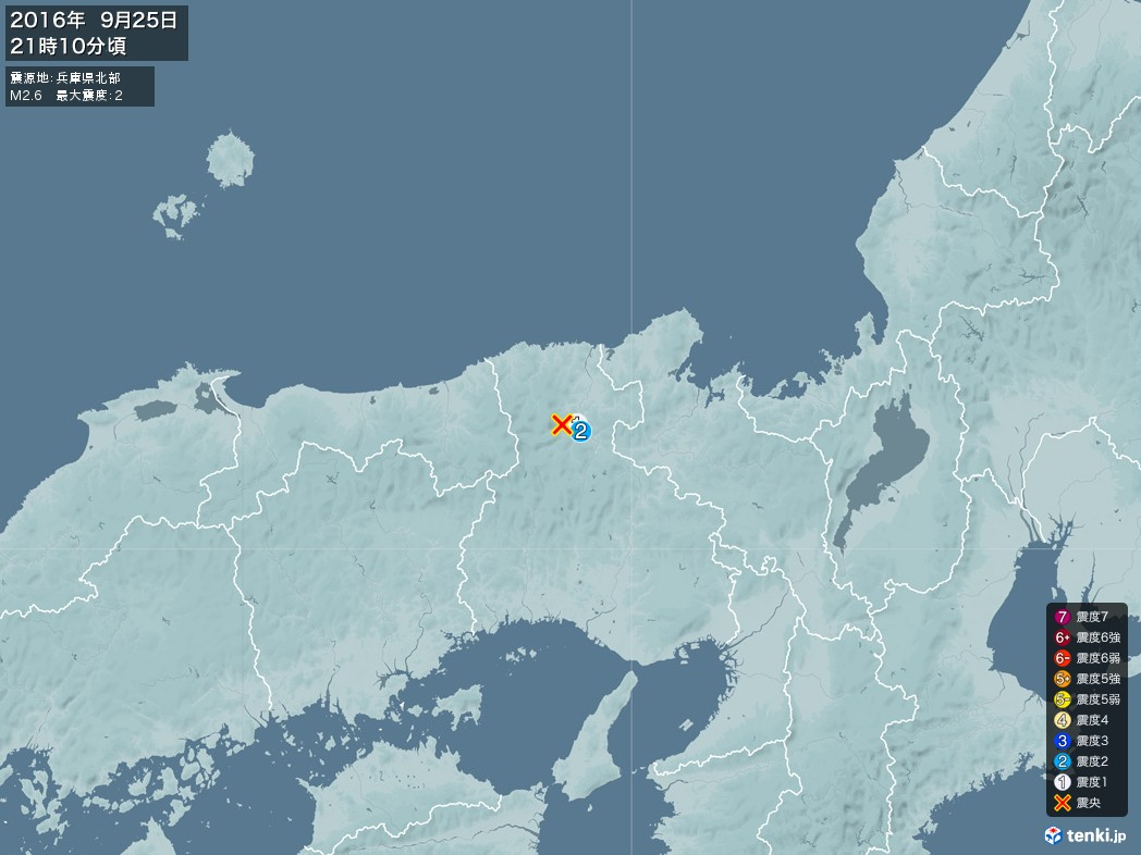 地震情報 2016年09月25日 21時10分頃発生 最大震度:2 震源地:兵庫県北部(拡大画像)