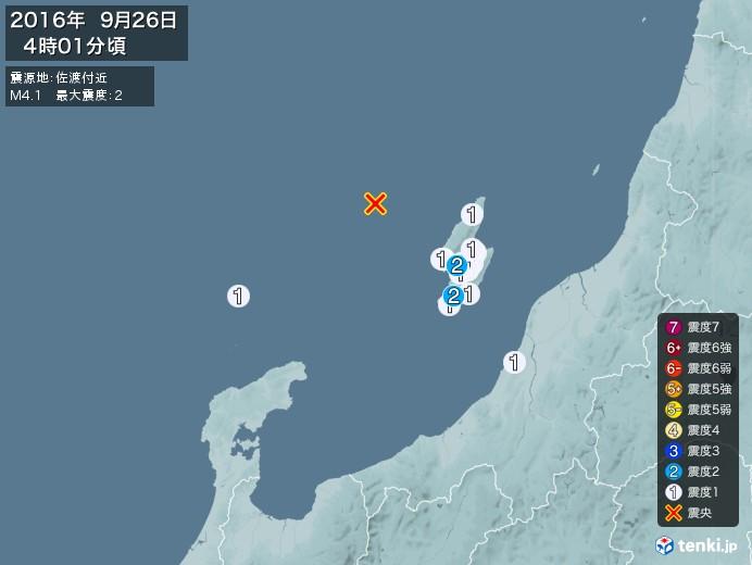 地震情報(2016年09月26日04時01分発生)