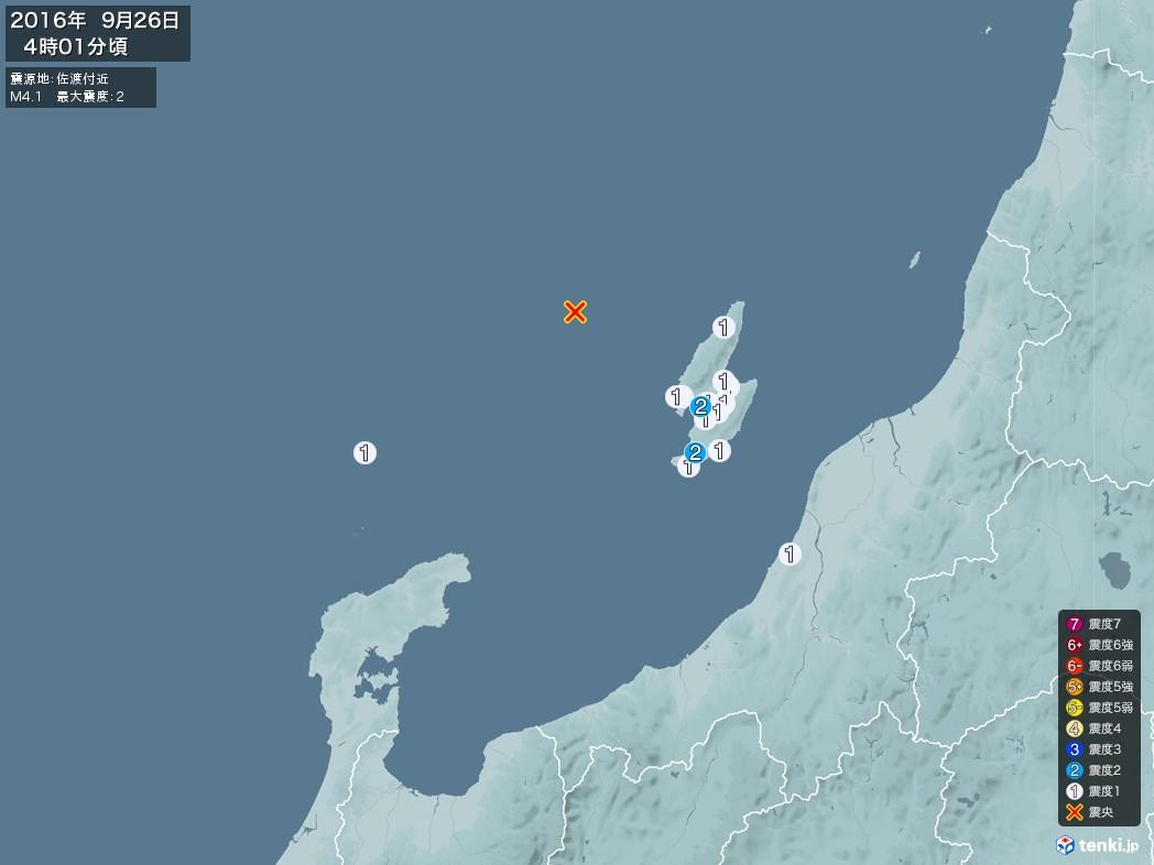 地震情報 2016年09月26日 04時01分頃発生 最大震度:2 震源地:佐渡付近(拡大画像)