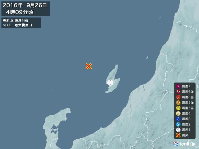 地震情報(2016年09月26日04時09分発生)