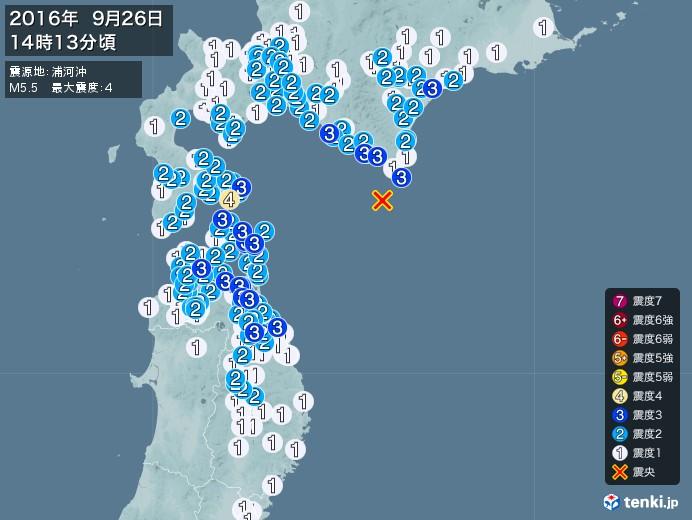 地震情報(2016年09月26日14時13分発生)