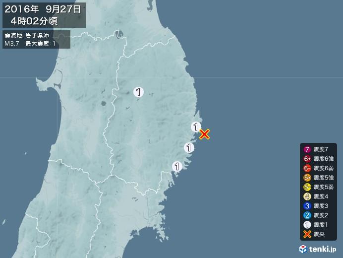 地震情報(2016年09月27日04時02分発生)