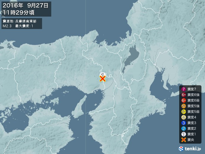 地震情報(2016年09月27日11時29分発生)