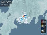 2016年09月28日02時56分頃発生した地震
