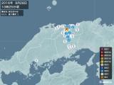 2016年09月28日10時25分頃発生した地震