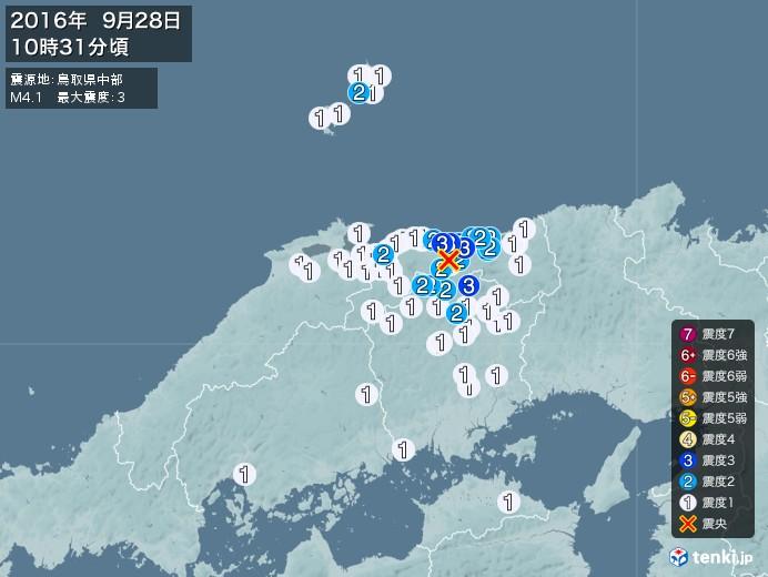 地震情報(2016年09月28日10時31分発生)