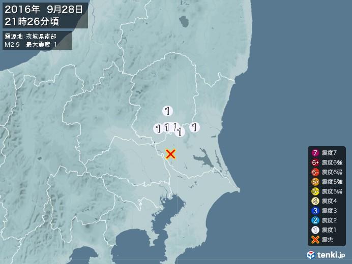 地震情報(2016年09月28日21時26分発生)
