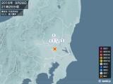 2016年09月28日21時26分頃発生した地震