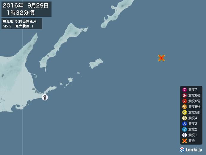 地震情報(2016年09月29日01時32分発生)