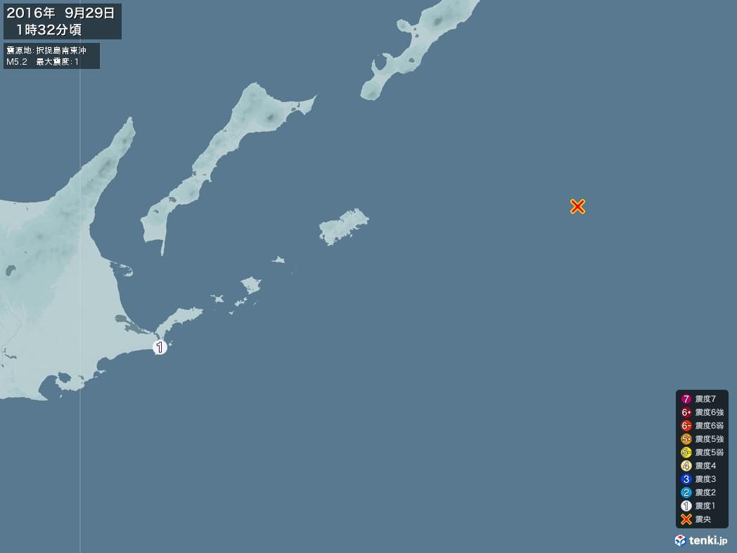 地震情報 2016年09月29日 01時32分頃発生 最大震度:1 震源地:択捉島南東沖(拡大画像)