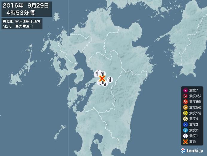 地震情報(2016年09月29日04時53分発生)