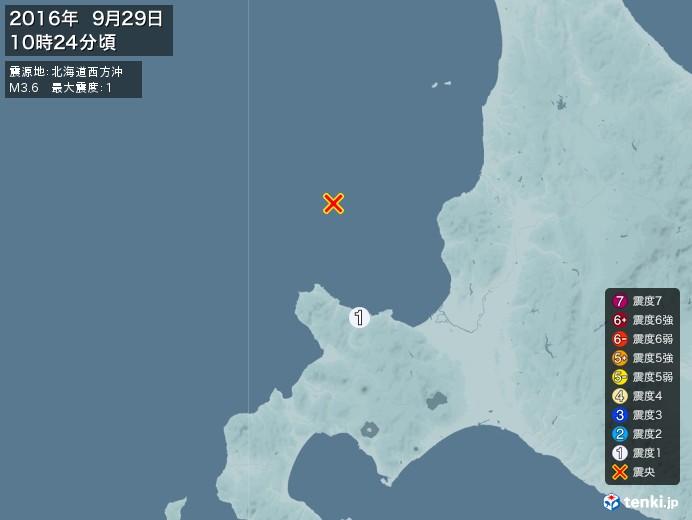 地震情報(2016年09月29日10時24分発生)