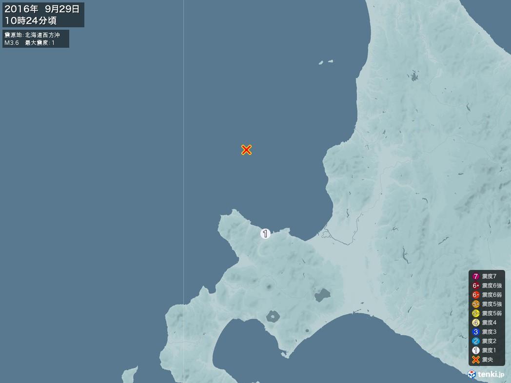 地震情報 2016年09月29日 10時24分頃発生 最大震度:1 震源地:北海道西方沖(拡大画像)