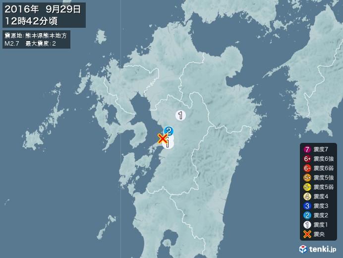 地震情報(2016年09月29日12時42分発生)