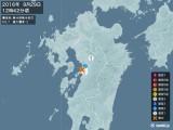 2016年09月29日12時42分頃発生した地震