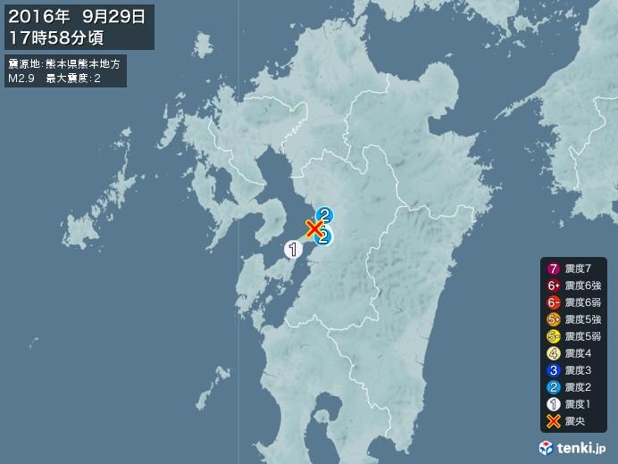 地震情報(2016年09月29日17時58分発生)