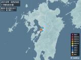 2016年09月29日17時58分頃発生した地震