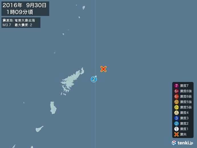 地震情報(2016年09月30日01時09分発生)
