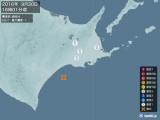 2016年09月30日16時01分頃発生した地震