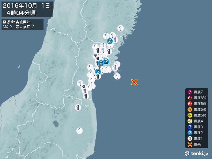 地震情報(2016年10月01日04時04分発生)