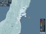 2016年10月01日04時04分頃発生した地震