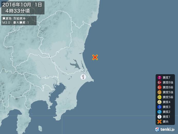 地震情報(2016年10月01日04時33分発生)