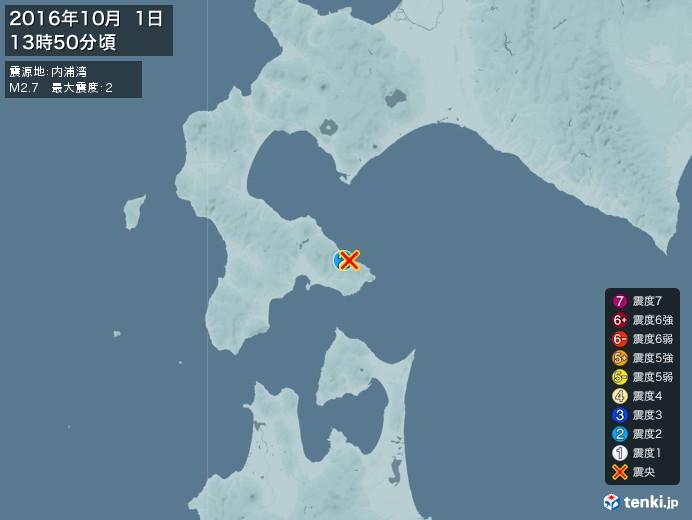 地震情報(2016年10月01日13時50分発生)