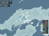 2016年10月02日10時08分頃発生した地震