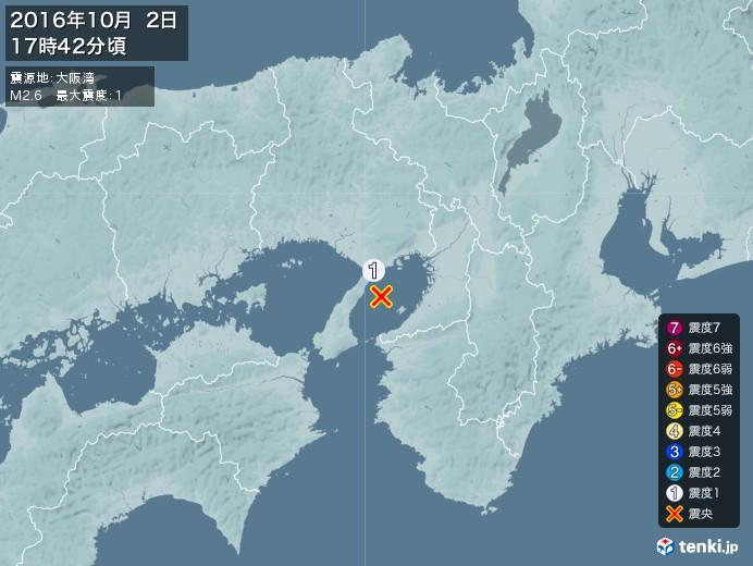 地震情報(2016年10月02日17時42分発生)