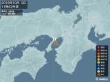2016年10月02日17時42分頃発生した地震