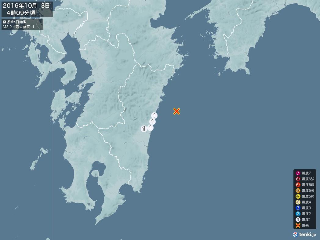 地震情報 2016年10月03日 04時09分頃発生 最大震度:1 震源地:日向灘(拡大画像)