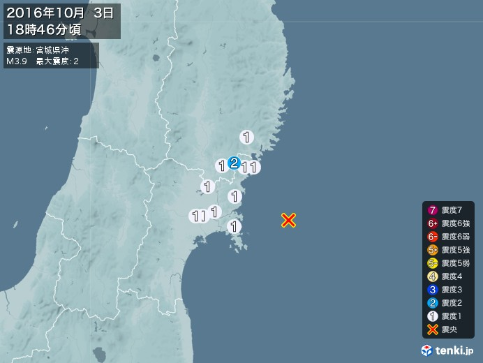 地震情報(2016年10月03日18時46分発生)