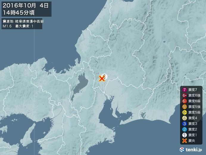 地震情報(2016年10月04日14時45分発生)
