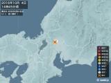 2016年10月04日14時45分頃発生した地震