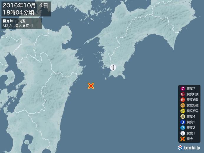 地震情報(2016年10月04日18時04分発生)