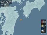 2016年10月04日18時04分頃発生した地震
